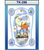 Çocuk Odası Halısı No:TK-296