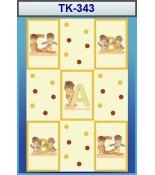 Çocuk Odası Halısı No:TK-343