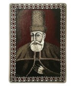 Hacı Bektâş-ı Velî Halı Portresi 50 x 70 cm. No:1