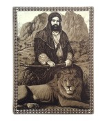 Hz. Ali Halı Portresi 100 x 130 cm. No:1