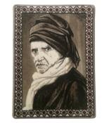 Sait Nursi Halı Dokuma Portresi 50 x 70 cm. No:1