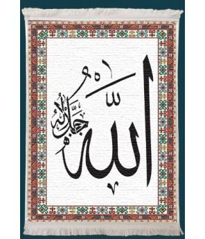 Arapça Allah Yazılı Duvar Kilimi