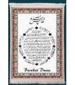 Arapça Bereket Duası Yazılı Duvar Kilimi