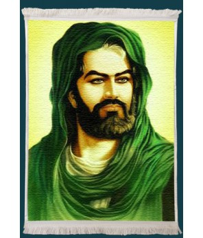 Hz. Ali Duvar Kilimi No: 1