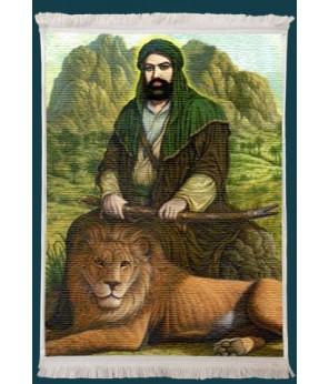 Hz. Ali Duvar Kilimi No: 2