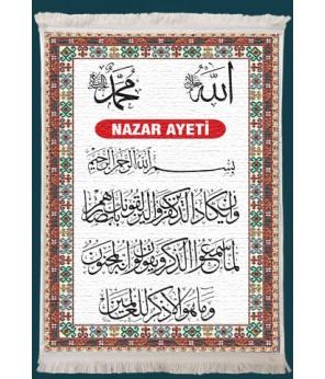 Arapça Nazar Ayeti Yazılı Duvar Kilimi