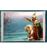 Fatih Sultan Mehmet Duvar Kilimi No: 1