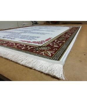 İstiklal Marşı Duvar Kilimi 100 x 130 cm. No:1
