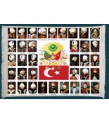 Osmanlı Padişahları Duvar Kilimi No: 2