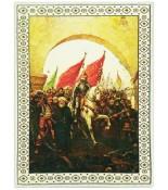 Fatih Sultan Mehmet'in İstanbul'a Girişi - 50x70 cm Halı Portresi