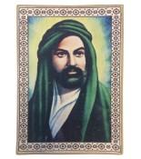 Hz. Ali Halı Portresi 50 x 70 cm. No:1