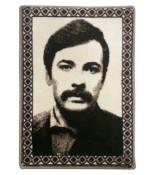 Mahir Çayan Halı Dokuma Portresi 50 x 70 cm. No:1