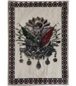Osmanlı Tuğrası Halı Dokuma Portresi 50 x 70 cm. No:1