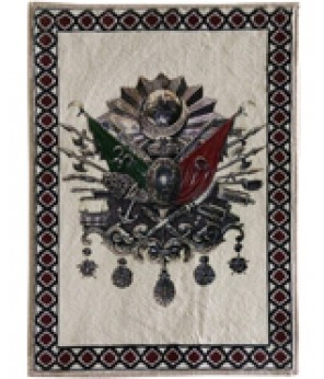 Osmanlı Tuğrası Halı Dokuma Portresi 50 x 70 cm. No:1 (osm5070no1)