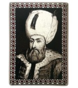 Sultan Süleyman Halı Dokuma Portresi 50 x 70 cm. No:1