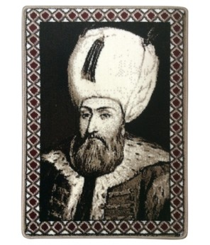 Sultan Süleyman Halı Dokuma Portresi 50 x 70 cm. No:1 (ss5070no1)